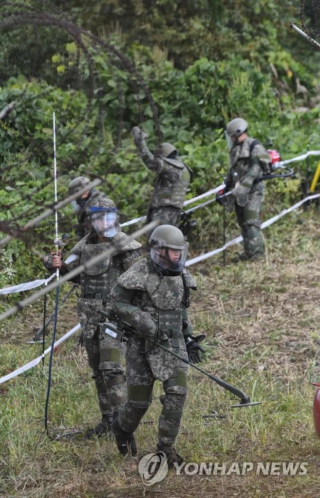 朝鲜在非军事区新发现4颗地雷并今爆破