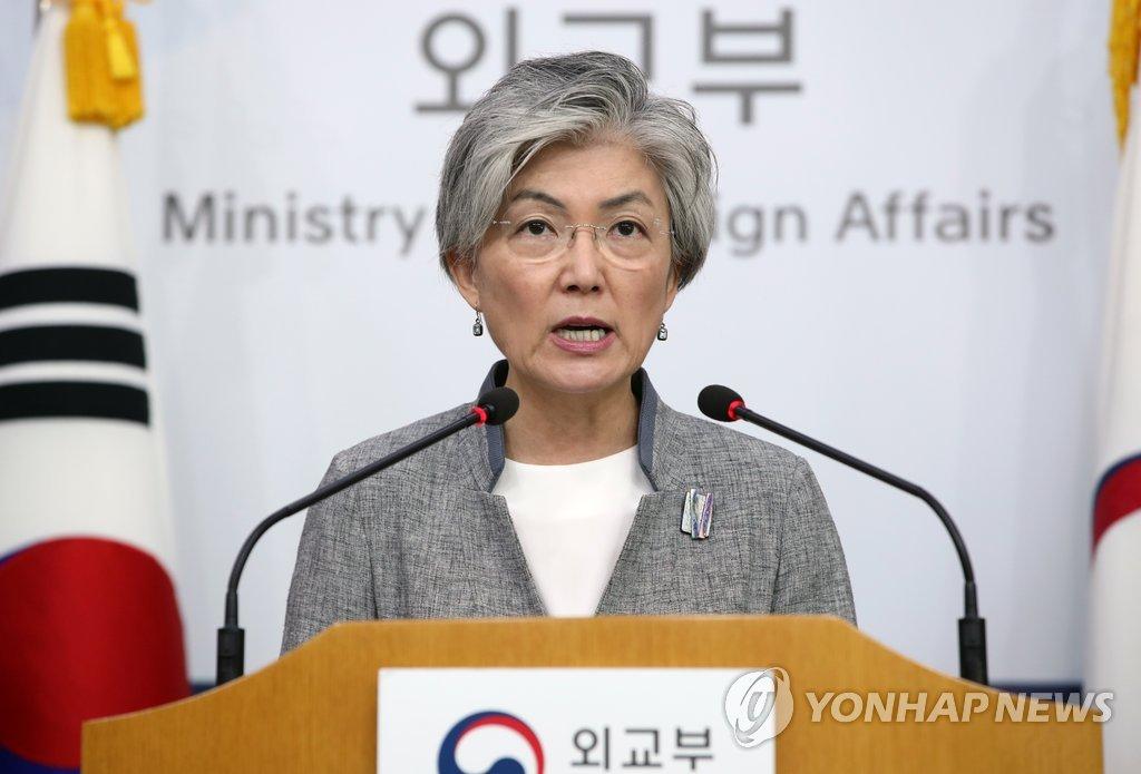 韩外长:期待蓬佩奥访朝时朝美具体讨论无核化