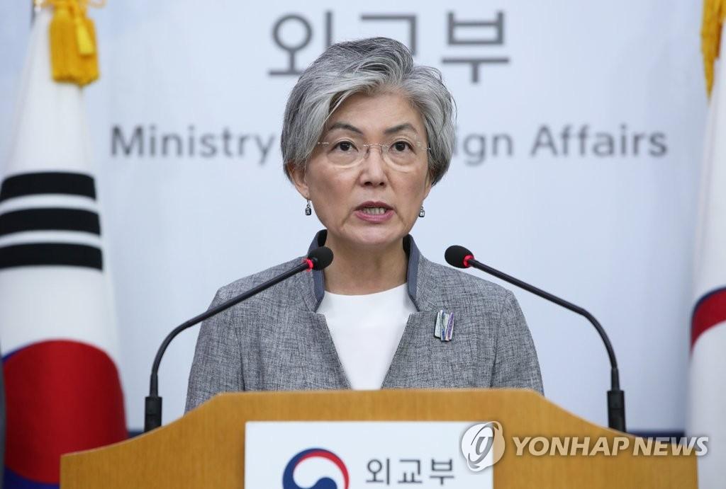 韩青瓦台:外长涉朝鲜核申报建议思路新颖