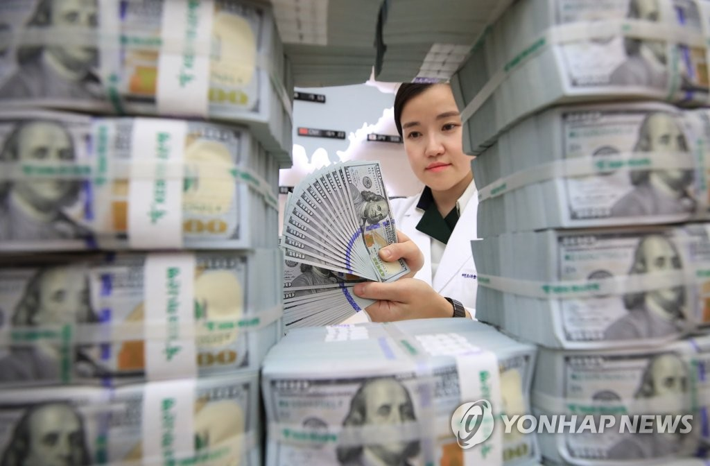 韩国外储小幅回升至4053亿美元