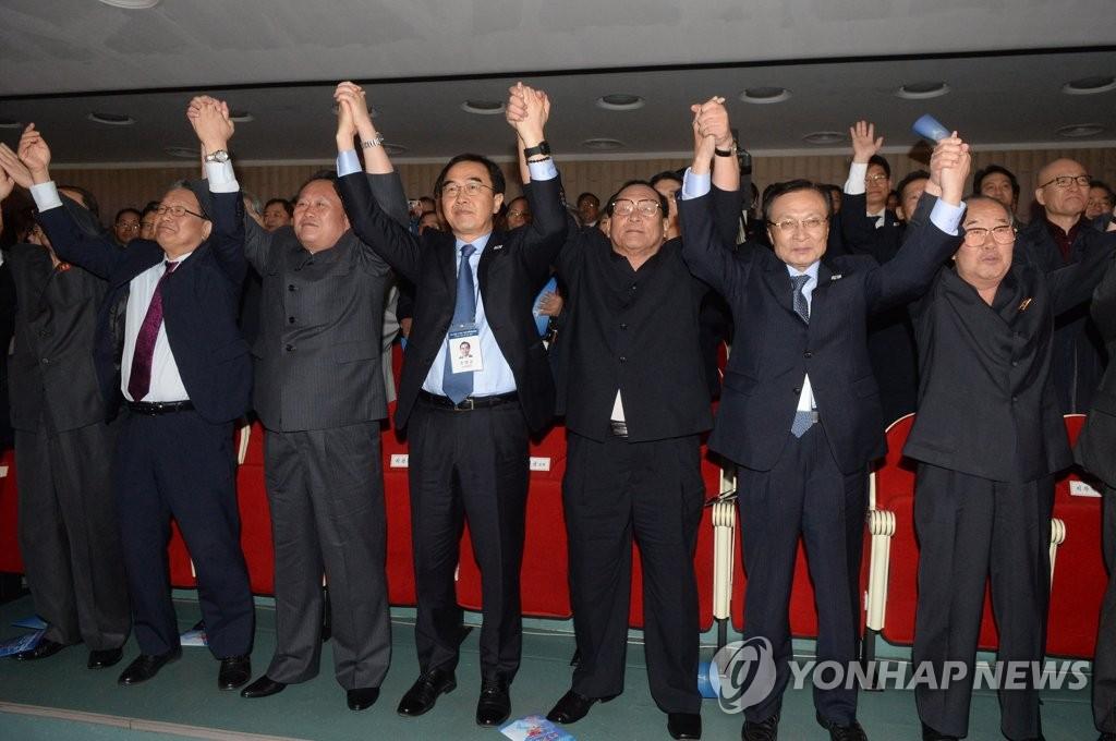 韩朝联合举办《10·4宣言》纪念活动