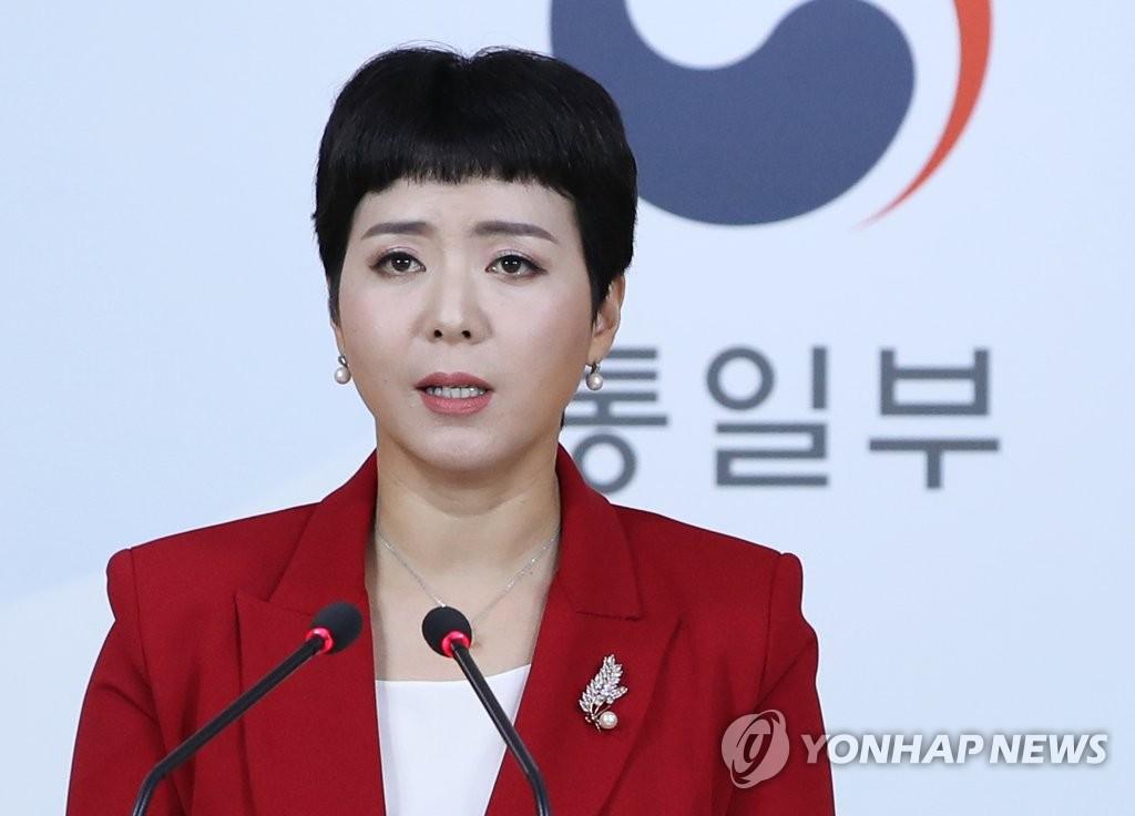 韩政府完成供朝使用视频通话设备采购工作