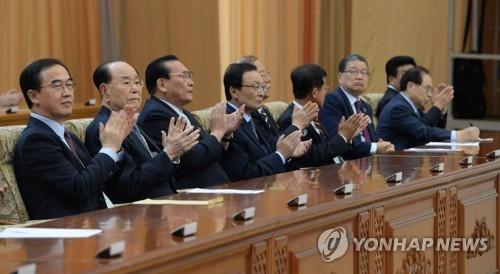 详讯:韩朝联合举办《10·4宣言》纪念活动