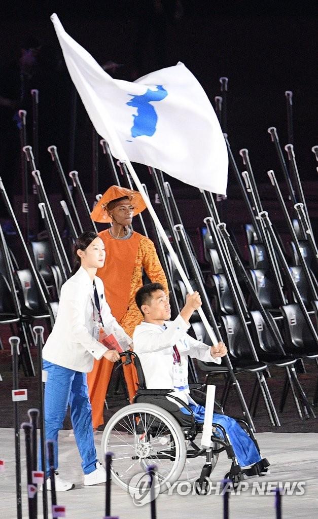 韩方拟推进韩朝联队参加东京残奥会事宜