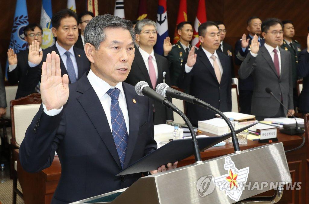 韩美拟就战时指挥权移交后重编联军司令部达成协议