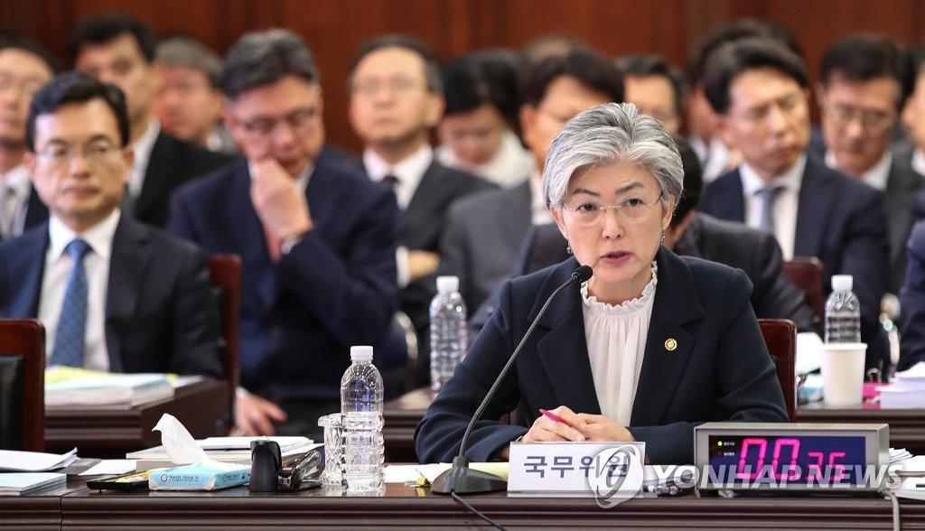 韩外长失言引反响 韩美涉朝事务协商受关注