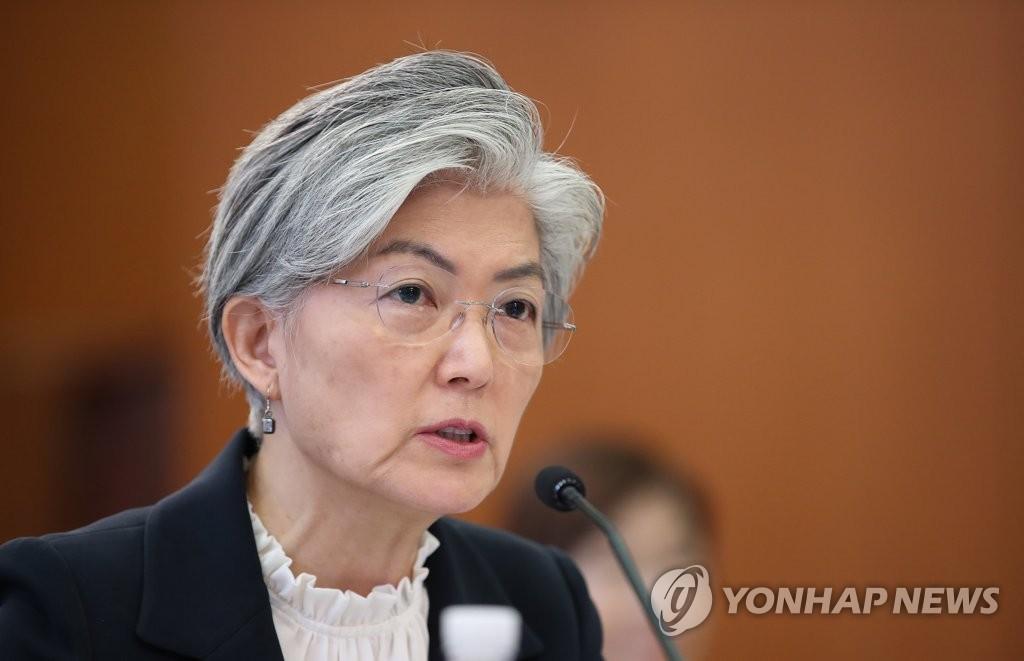 10月10日上午,在韩国外交部,康京和在接受国政监查时回答议员提问。(韩联社)