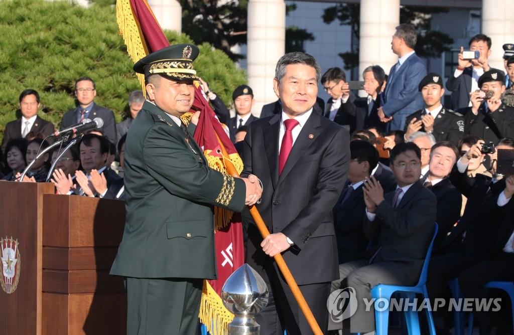韩军总参就任:半岛安全迎历史转机
