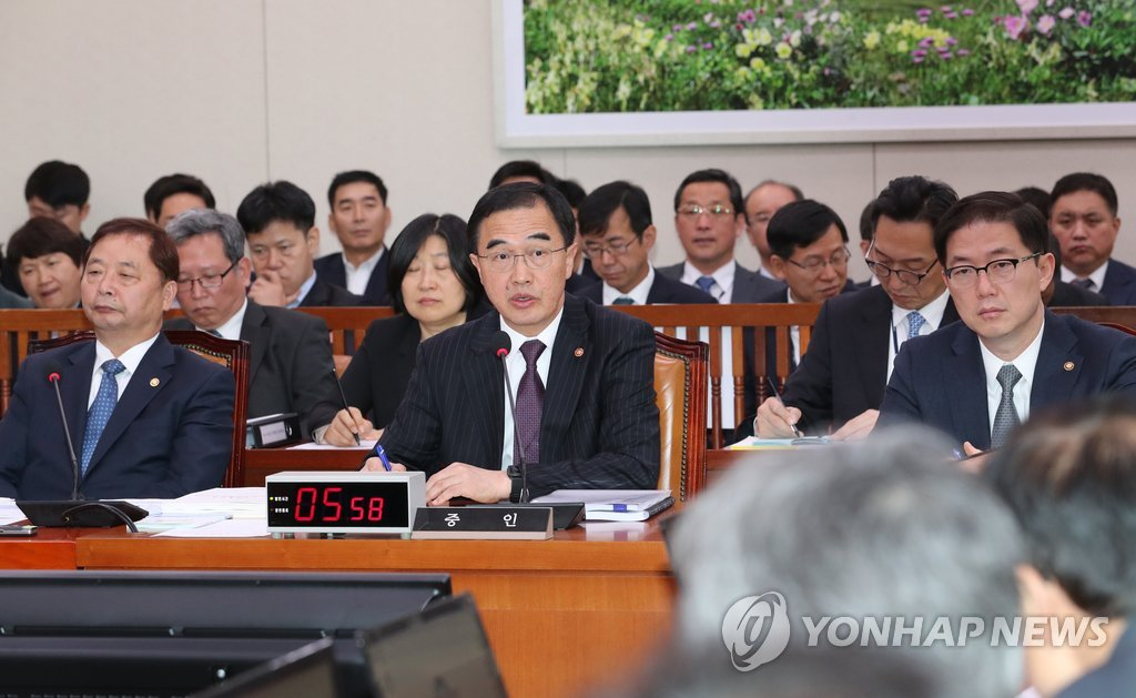 韩统一部长官:正与朝方协商经济考察事宜