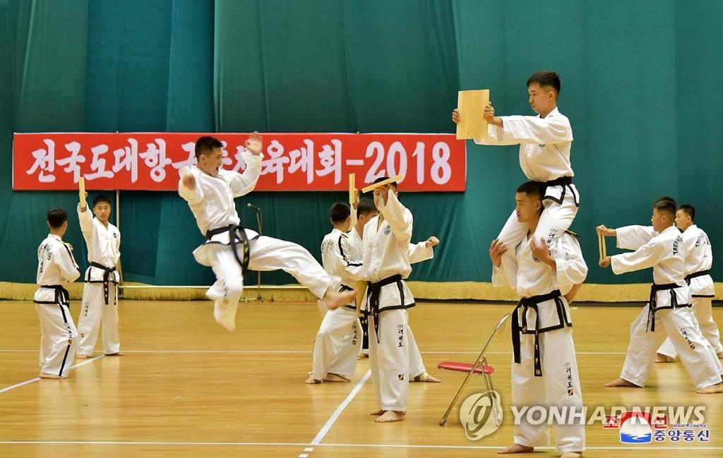 朝鲜下月举行全国道际群众运动会