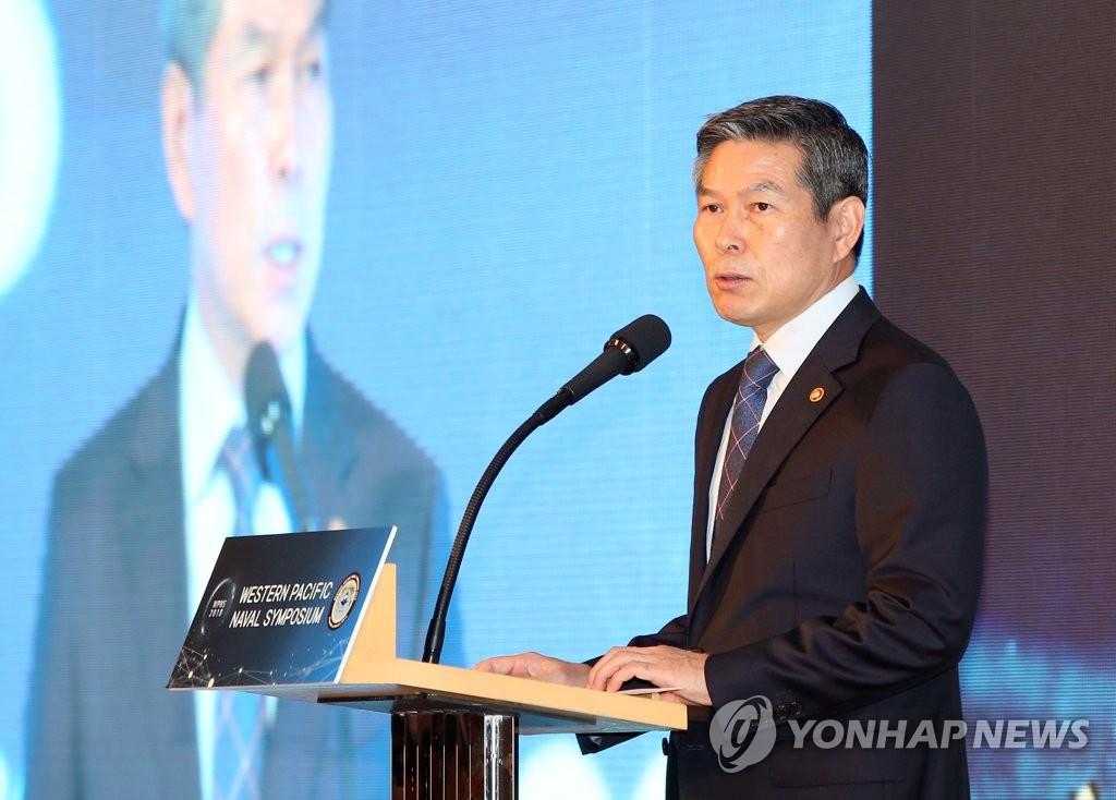 韩防长:韩朝将继续推进黄海边界和平进程