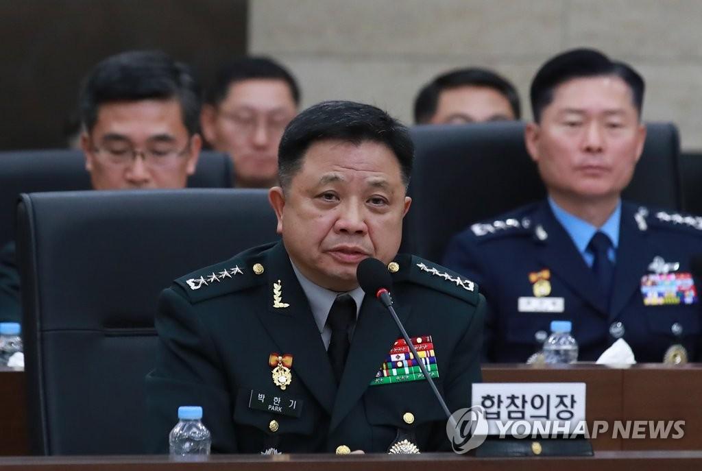 韩联参议长:联合国军司令部基本同意韩朝军事协议
