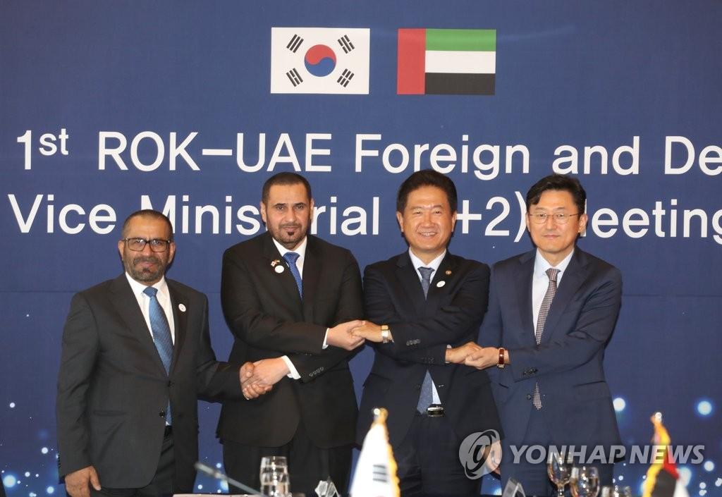 韩国阿联酋将举行外交国防副部级磋商第二次会议