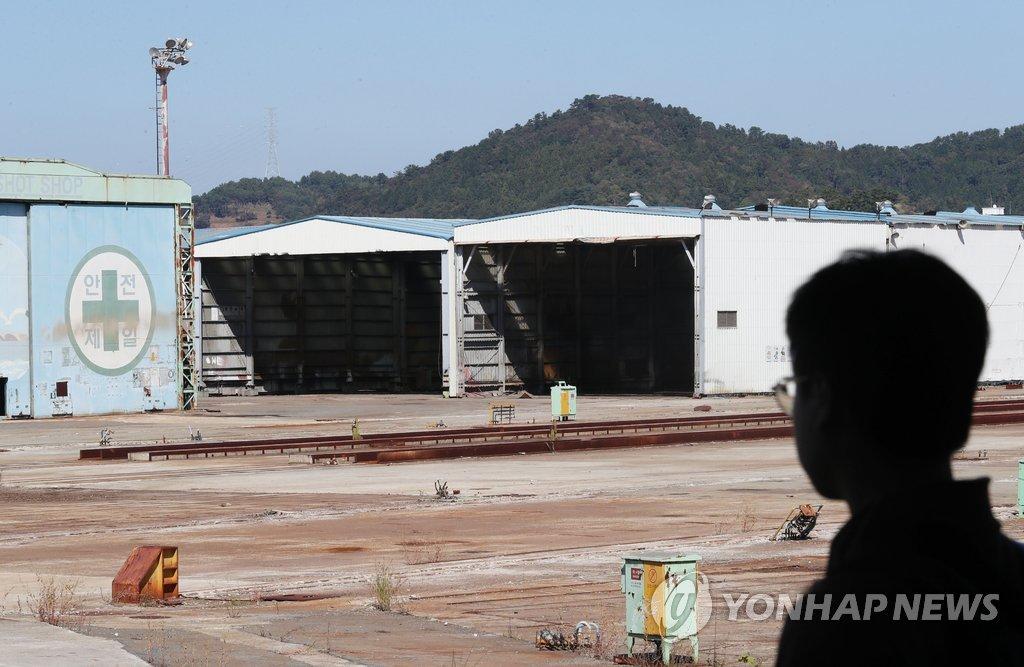 图为位于庆尚南道统营市道南洞的信雅SB旧造船厂,摄于10月12日。(韩联社)