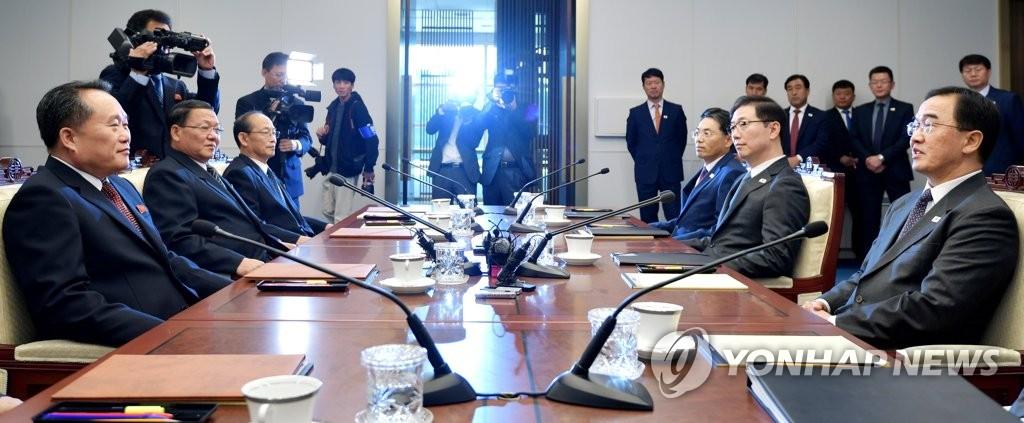 韩朝高级别会谈开场一团和气
