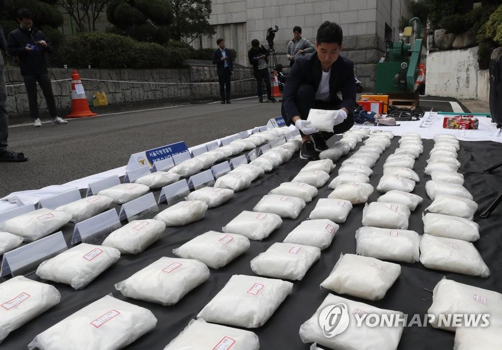 跨境贩毒团伙在韩落网 涉案冰毒达112公斤