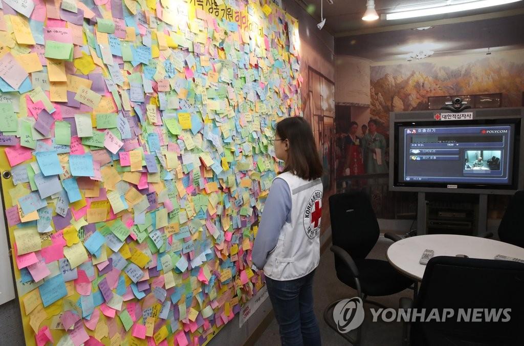 韩朝离散家属视频通话获联合国制裁豁免
