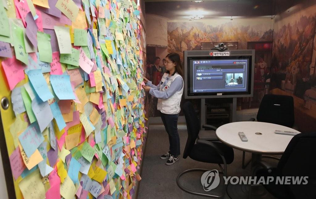 韩美正讨论离散家属视频通话设备制裁豁免