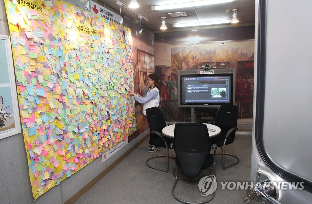 韩统一部:韩朝离散家属视频通话短期难实现