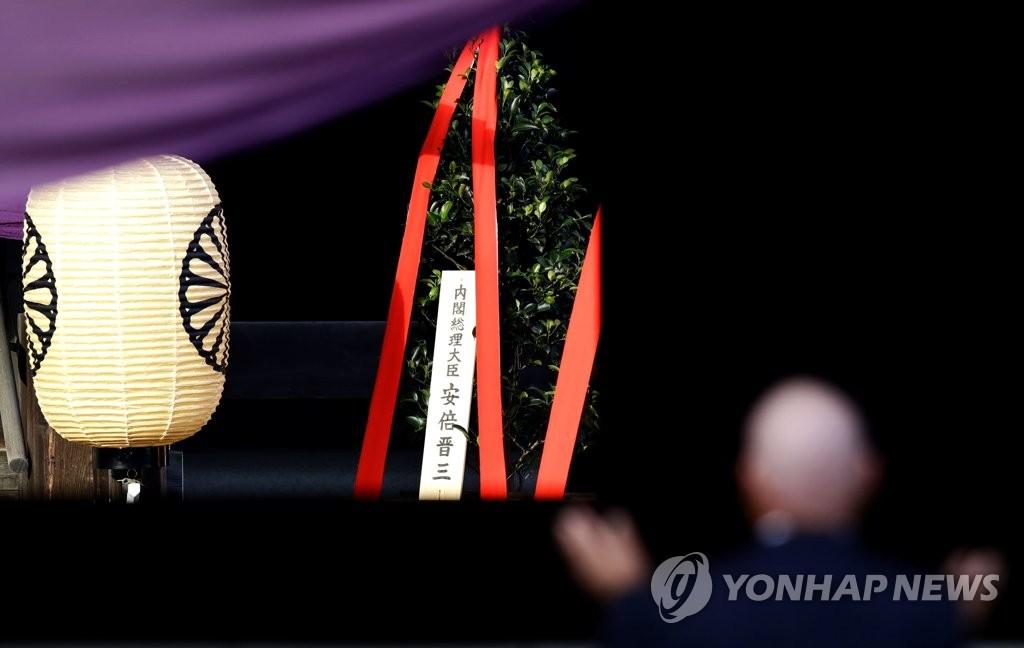 韩政府对安倍供奉靖国神社深表忧虑