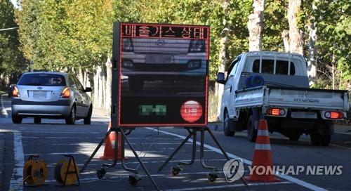 韩2018年汽车尾气颗粒物减排逾两千吨