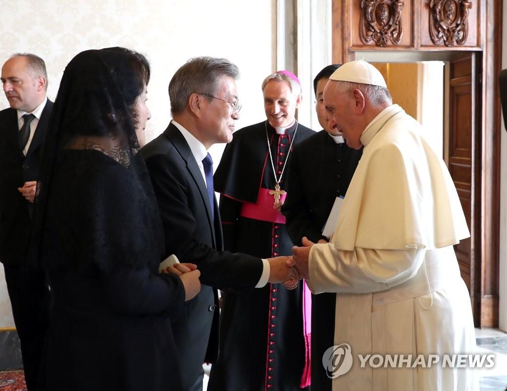 教皇向文在寅传递口信祈祷半岛和平繁荣