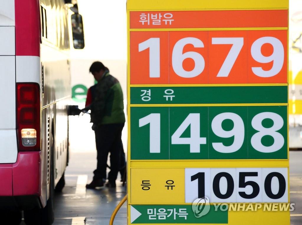 资料图片:10月21日下午,在首尔市区的一家加油站,标牌上显示当天汽油售价为每升1679韩元(约合人民币10.27元)。(韩联社)