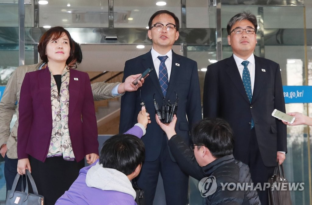 韩朝山林合作会谈韩方代表团启程赴会