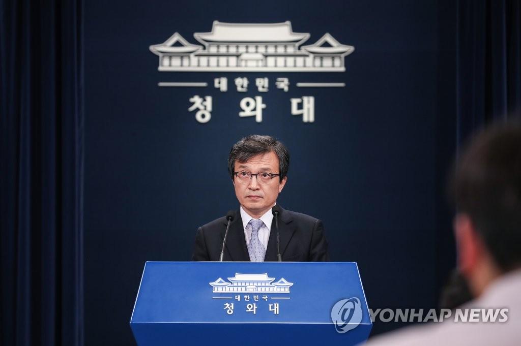韩政府:美国务卿表态强调加快朝美关系发展