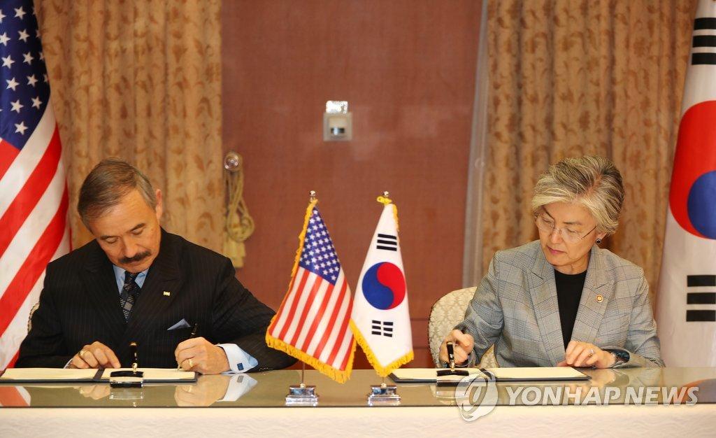 韩美明将正式签署第10份防卫费分担协定