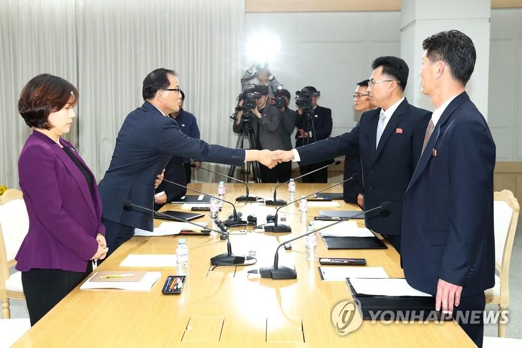 韩外交部:在制裁框架下开展韩朝山林合作
