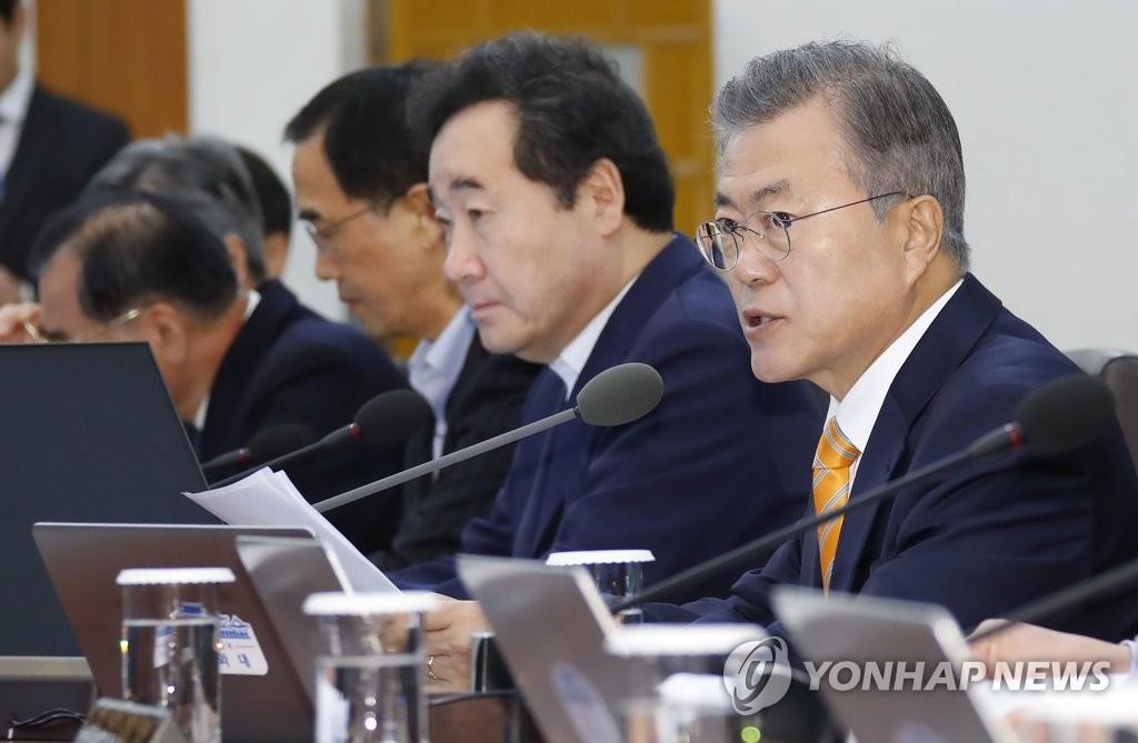 韩国国务会议审议通过平壤宣言
