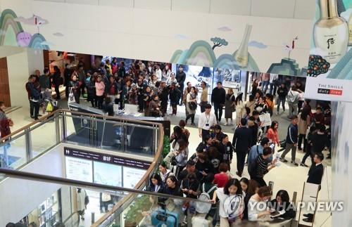 韩观光公社在京办展 韩中旅游交流活力重现