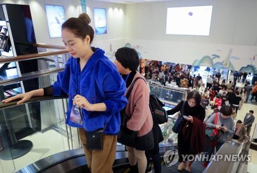 韩在京宁渝办旅游推介会吸引游客