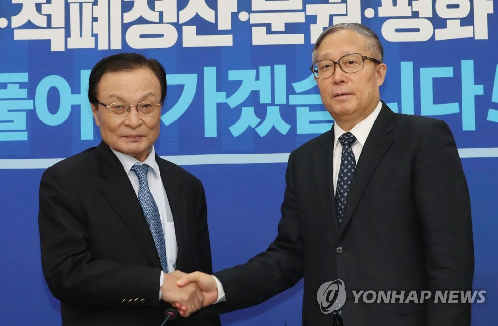 韩执政党党首会见天津市委书记