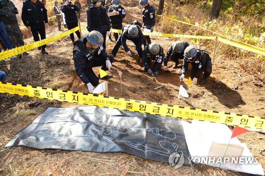 韩朝遗骸挖掘项目获联合国制裁豁免