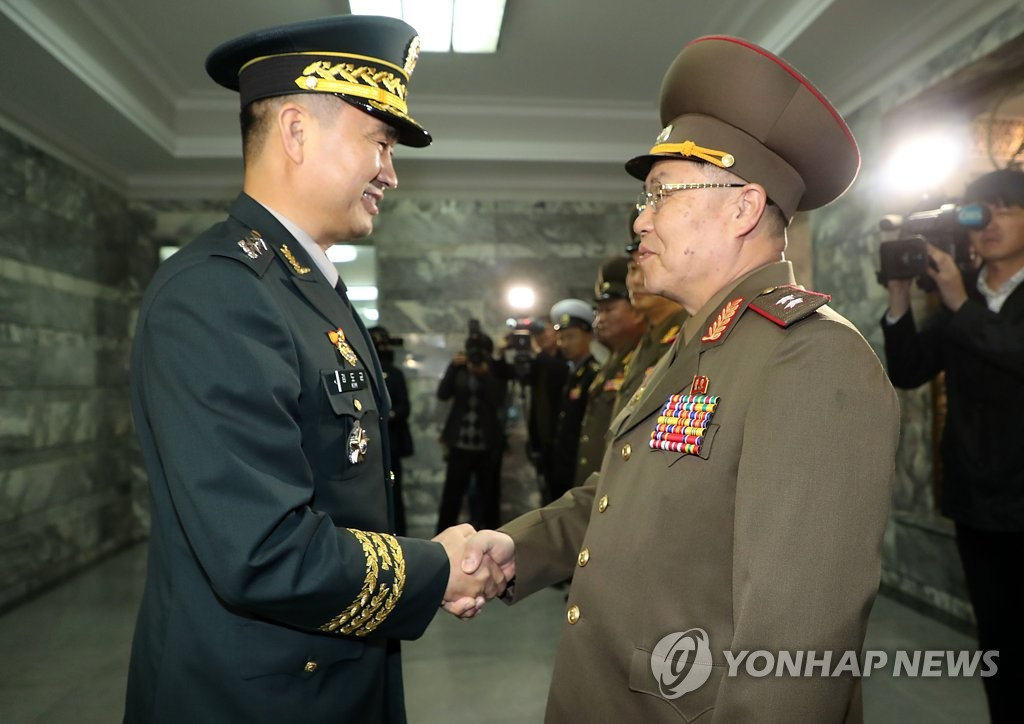 简讯:韩朝敲定年内各撤除11个哨所具体日程