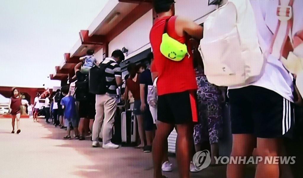 首批塞班受困韩国游客安全回国