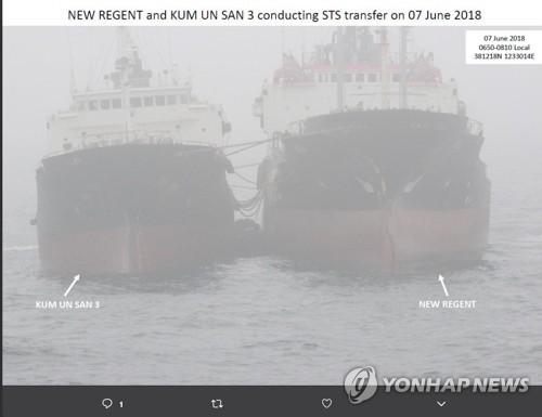 韩国一货船涉嫌向朝转运油品在韩被扣半年
