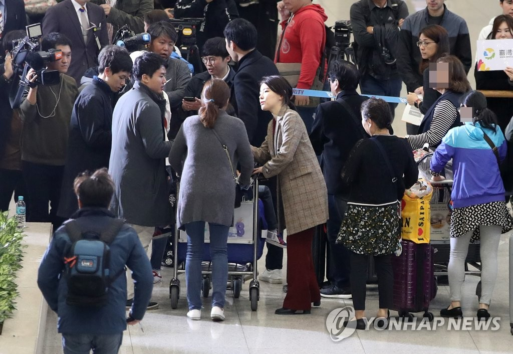 580名塞班受困韩国游客安全返程