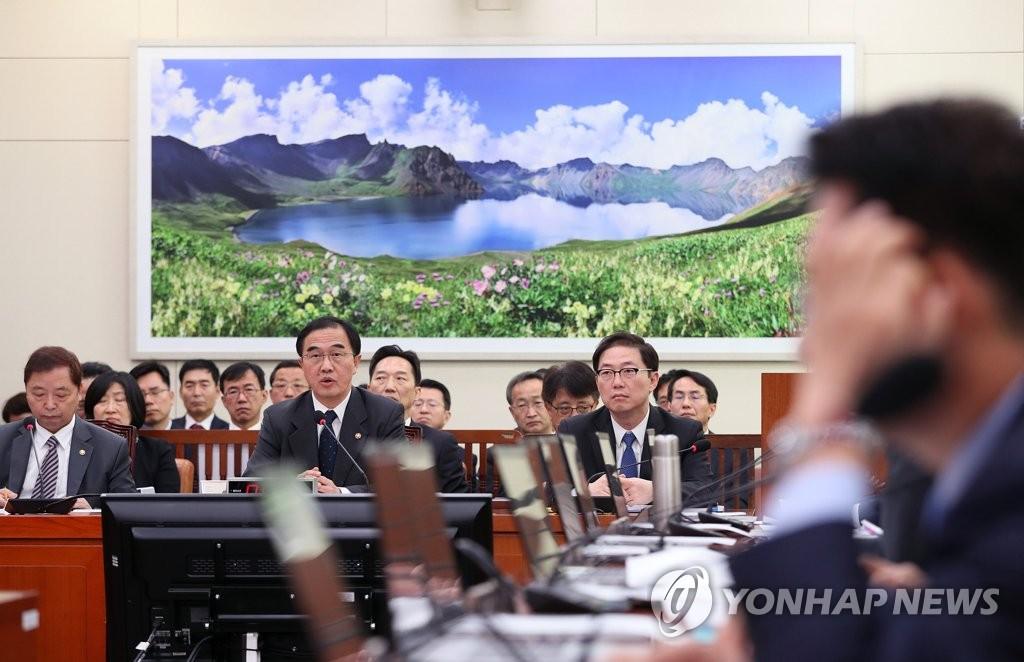 韩统一部长官:韩美就韩朝铁道项目意见略有不同