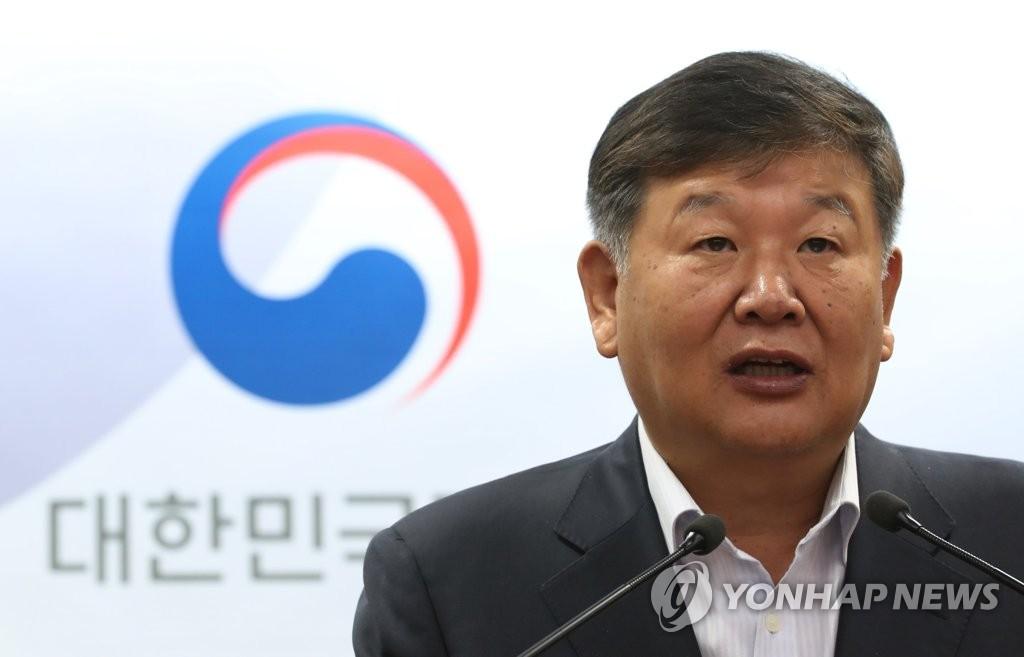 韩朝体育会谈韩方代表团启程赴会