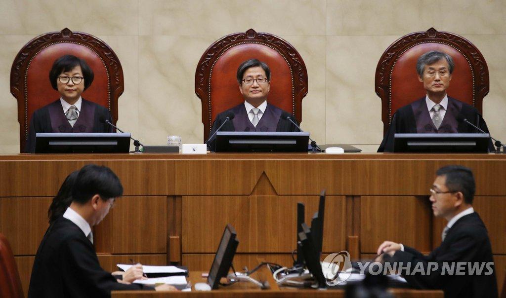 简讯:韩最高法判日企承担强征劳工赔偿责任