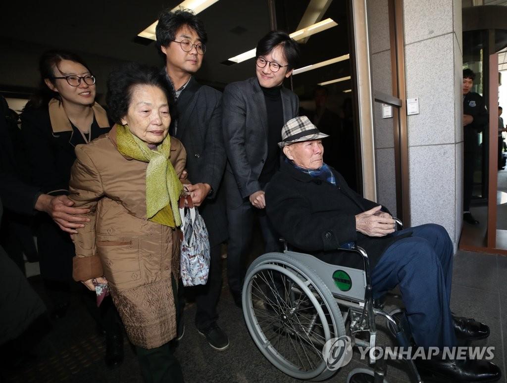 韩外交部:强征劳工判决不应影响韩日关系