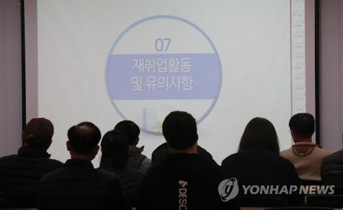 详讯:韩1月就业人口同比增1.9万人 失业率4.5%