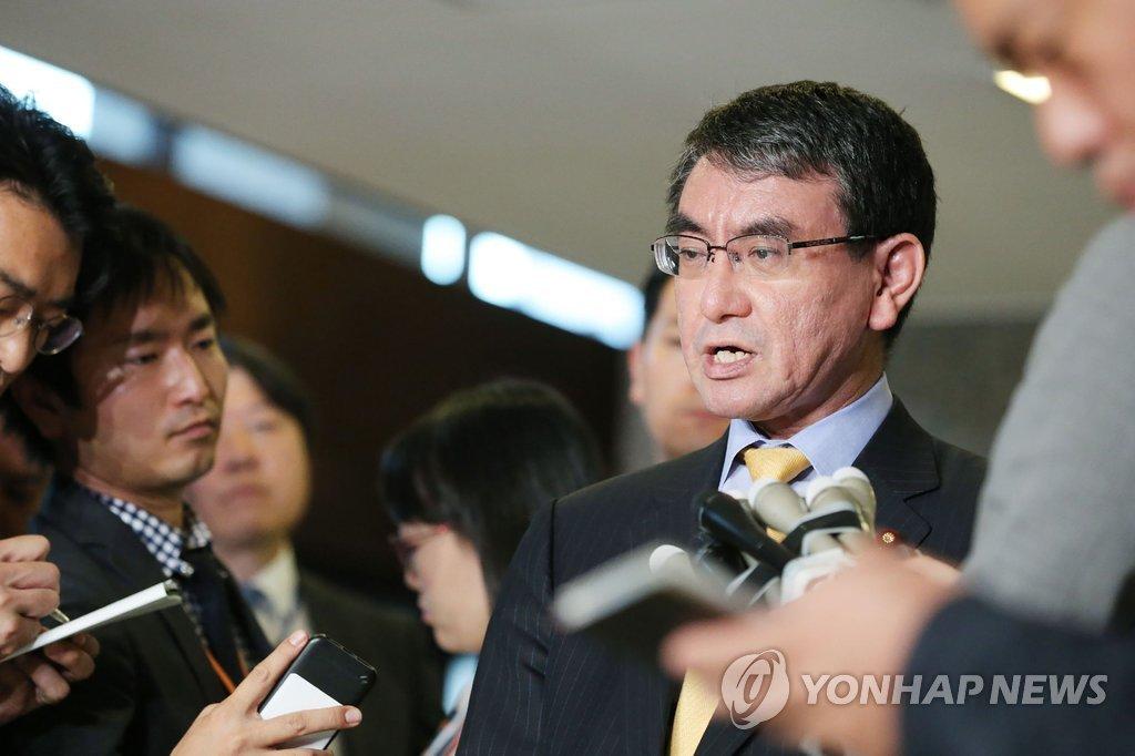 韩外交部就日本领导人刺激韩民众情绪发言表忧虑