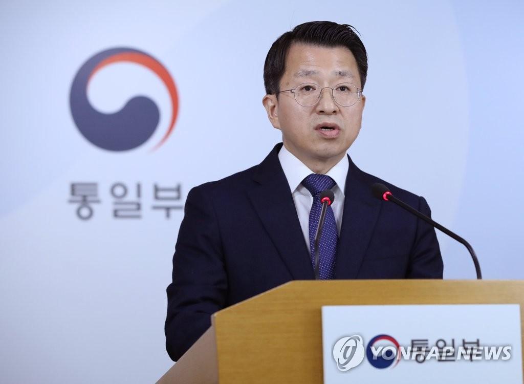 韩统一部:金正恩新年贺词或将提韩朝关系