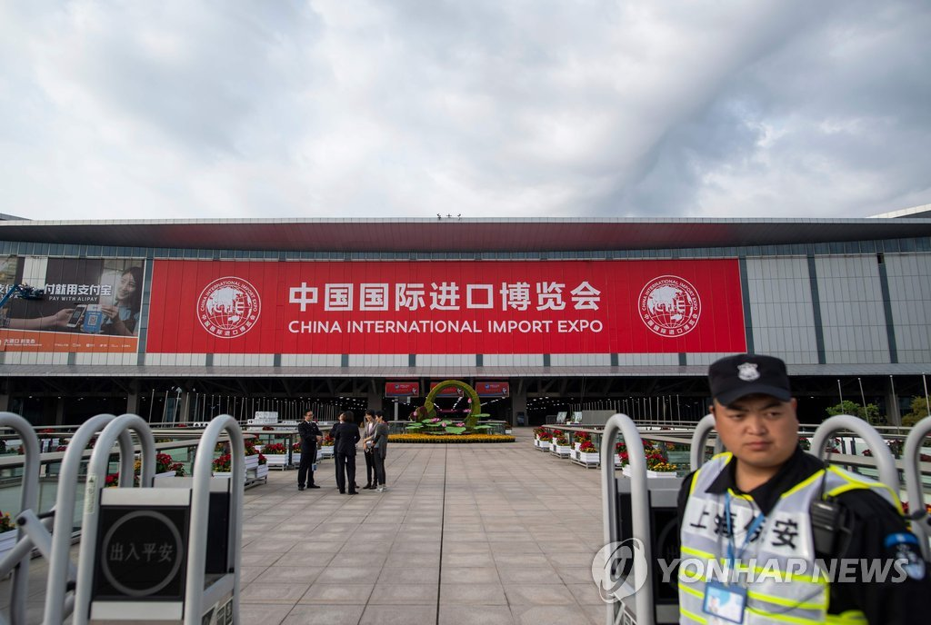 韩国在中国进博会上运营文创展馆