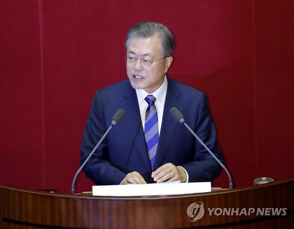 11月1日,在国会,韩国总统文在寅发表施政演说,呼吁国会尽早批准2019年度财政预算案。(韩联社)