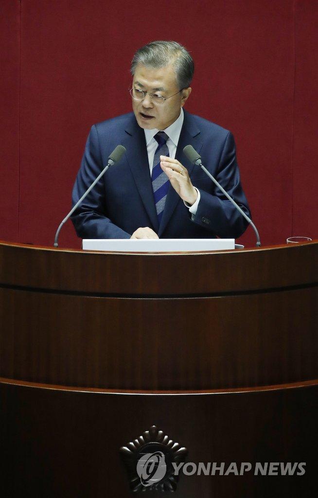 详讯:文在寅在国会发表施政演说
